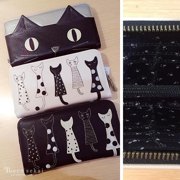 猫モチーフ長財布