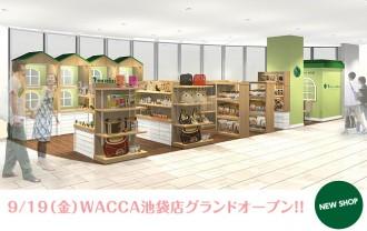 ネコセカイ WACCA池袋店