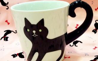 shipping mug