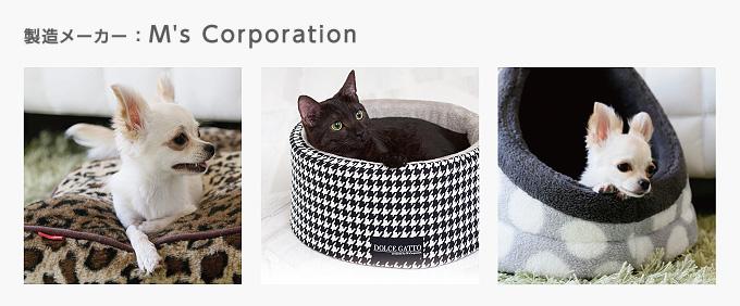 M' Corporation
