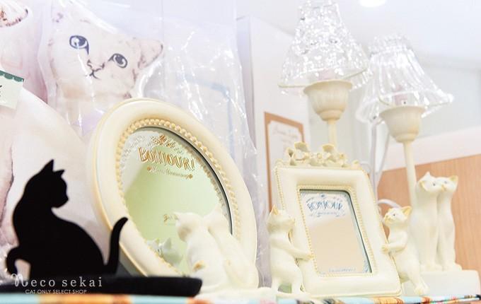ネコ雑貨アロマランプ・ミラー
